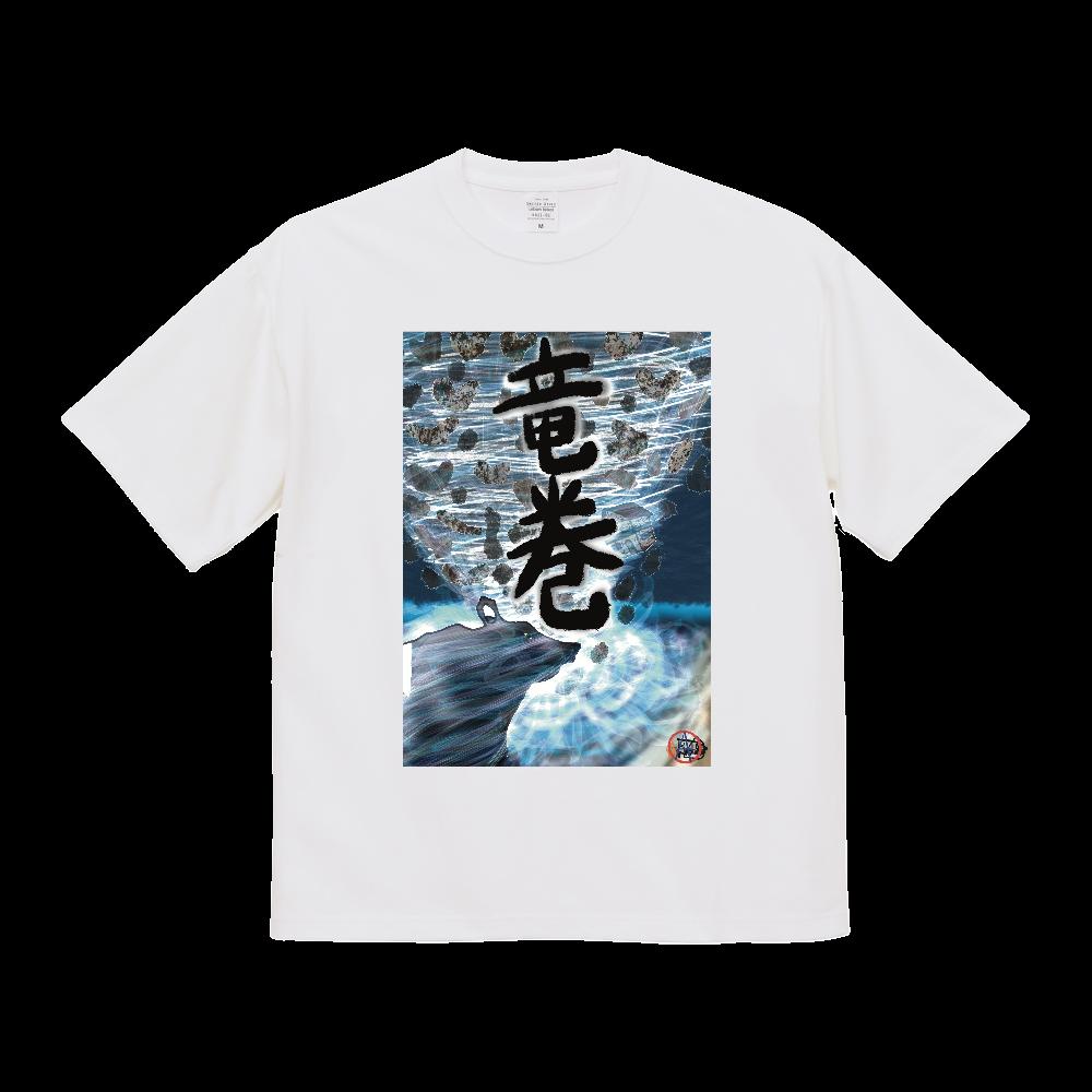 「竜巻」という名の気候変動 ORILAB MARKET.Version.2 マグナムウェイトビッグシルエットTシャツ
