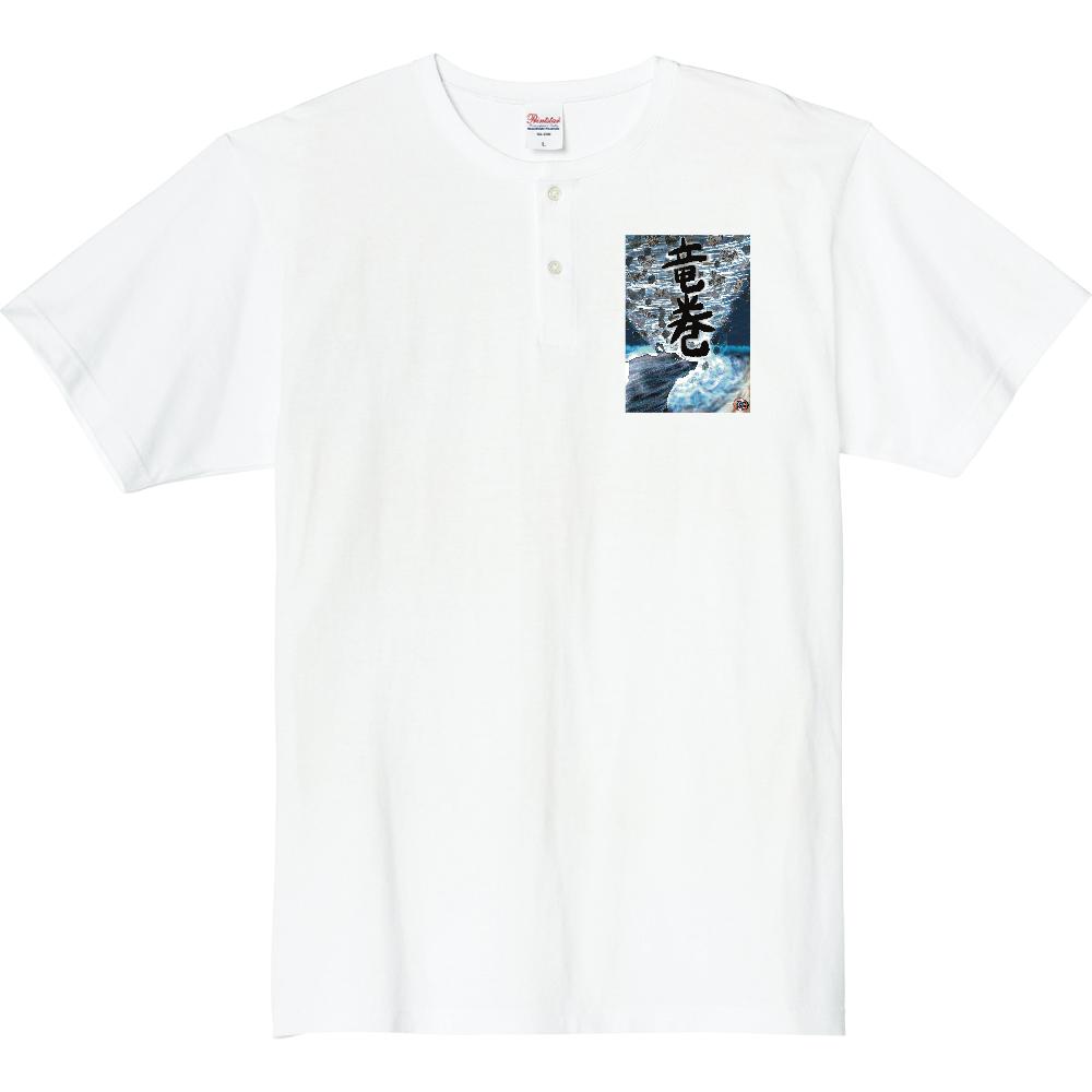 「竜巻」という名の気候変動 ORILAB MARKET.Version.2 ヘビーウェイトヘンリーネックTシャツ