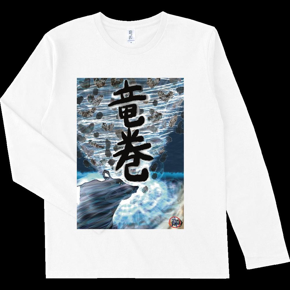 「竜巻」という名の気候変動 ORILAB MARKET.Version.2 スリムフィット ロングスリーブTシャツ