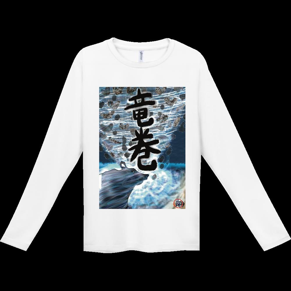 「竜巻」という名の気候変動 ORILAB MARKET.Version.2 インターロック ドライ長袖Tシャツ