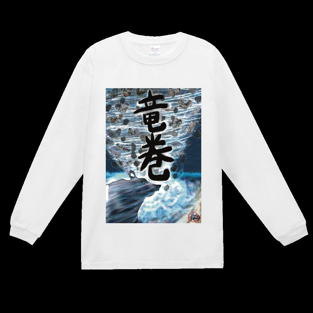 「竜巻」という名の気候変動 ORILAB MARKET.Version.2 スーパーヘビー長袖Tシャツ