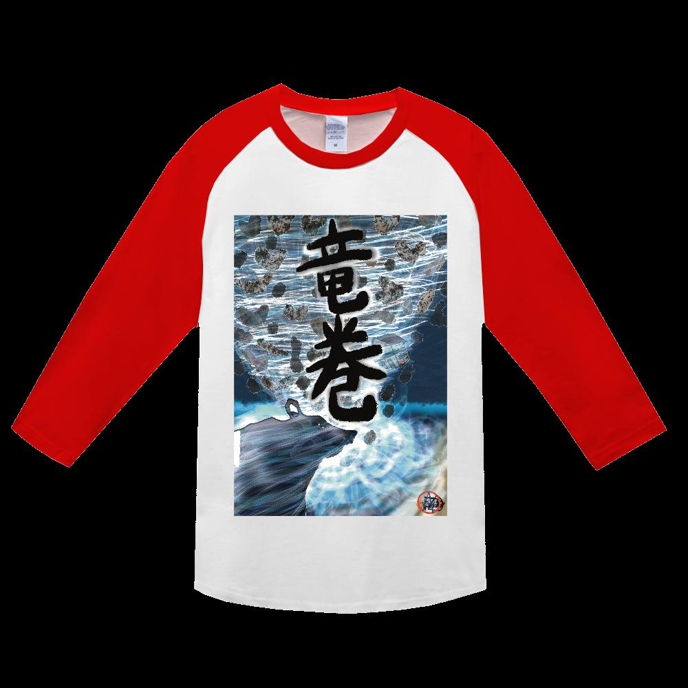 「竜巻」という名の気候変動 ORILAB MARKET.Version.2 ヘビーウェイトベースボールTシャツ
