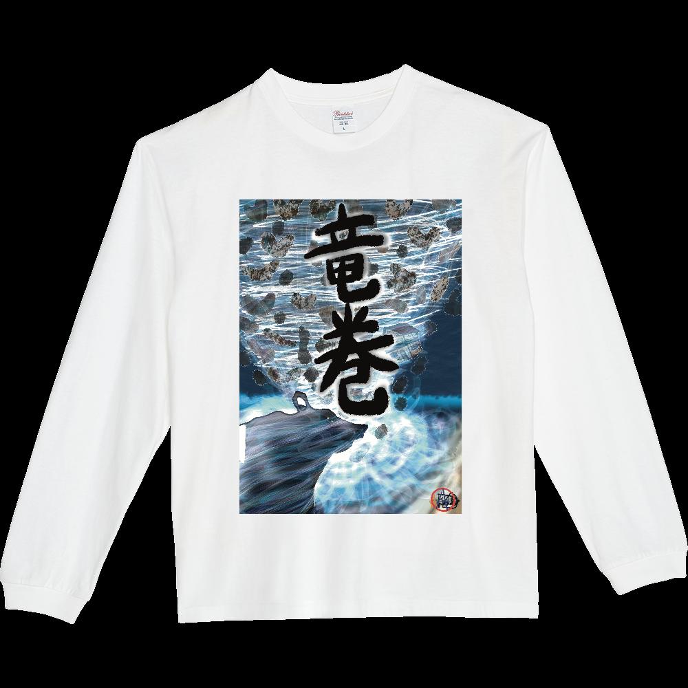 「竜巻」という名の気候変動 ORILAB MARKET.Version.2 5.6オンスヘビーウェイトLS-Tシャツ