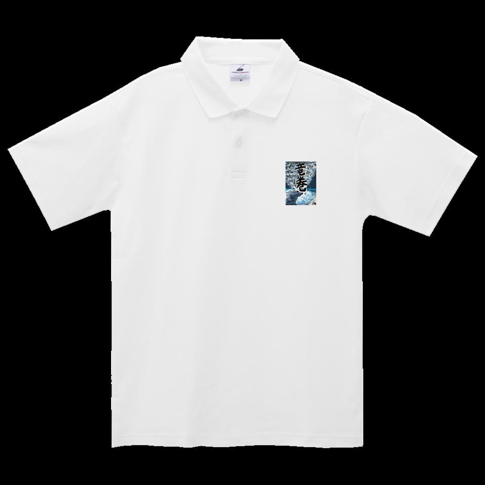 「竜巻」という名の気候変動 ORILAB MARKET.Version.2 アクティブポロシャツ