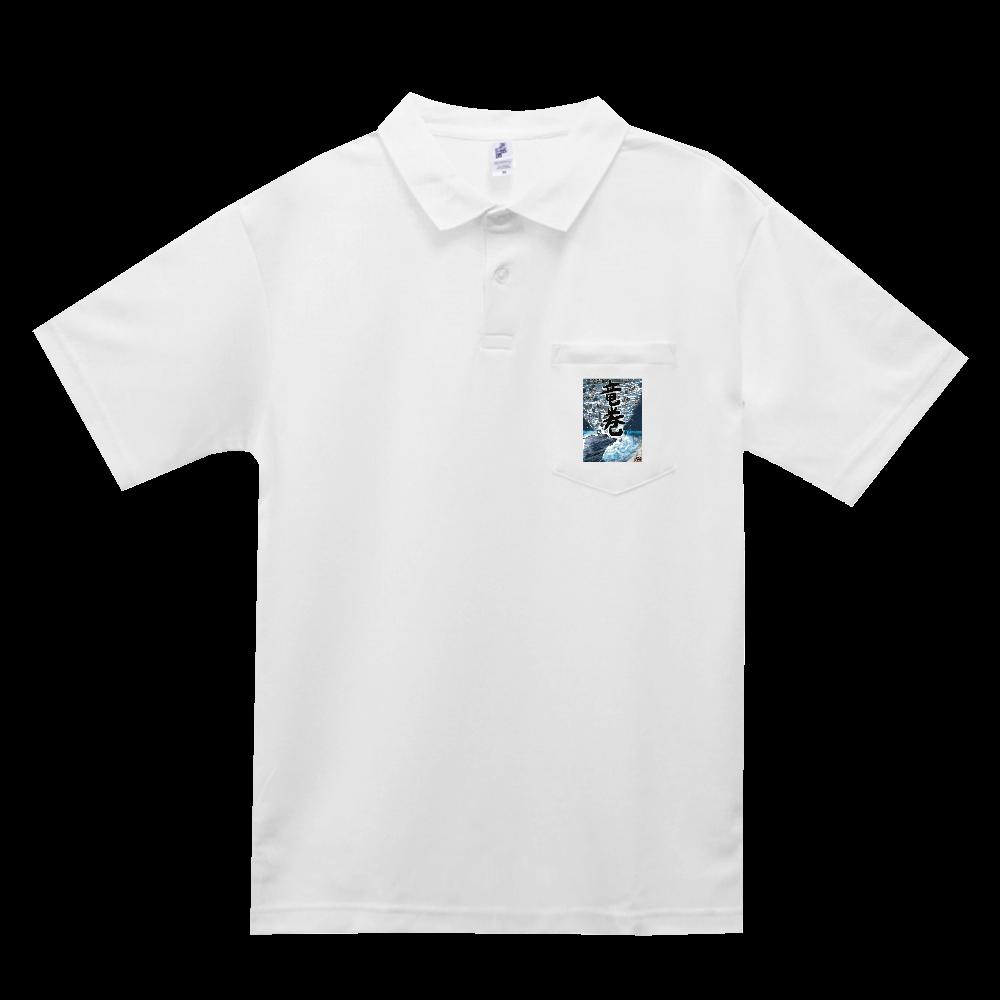 「竜巻」という名の気候変動 ORILAB MARKET.Version.2 ポケット付きアクティブポロシャツ