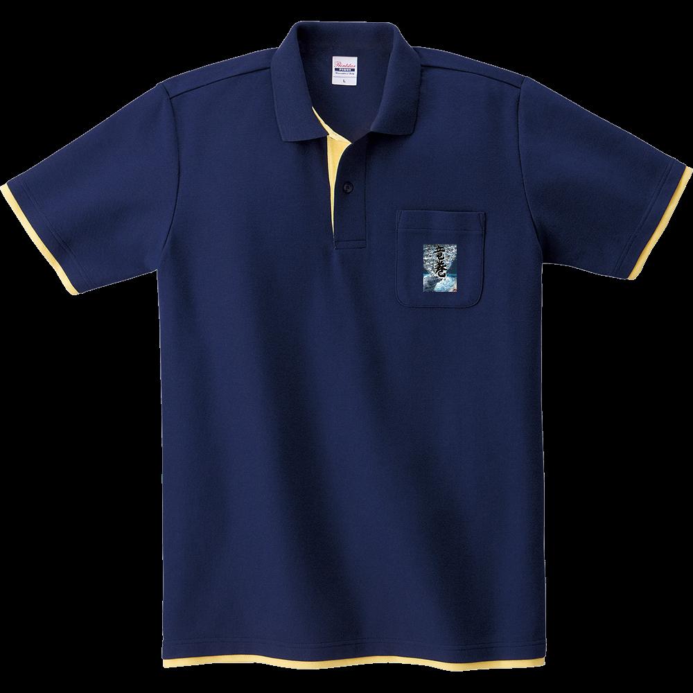 「竜巻」という名の気候変動 ORILAB MARKET.Version.2 レイヤードポロシャツ