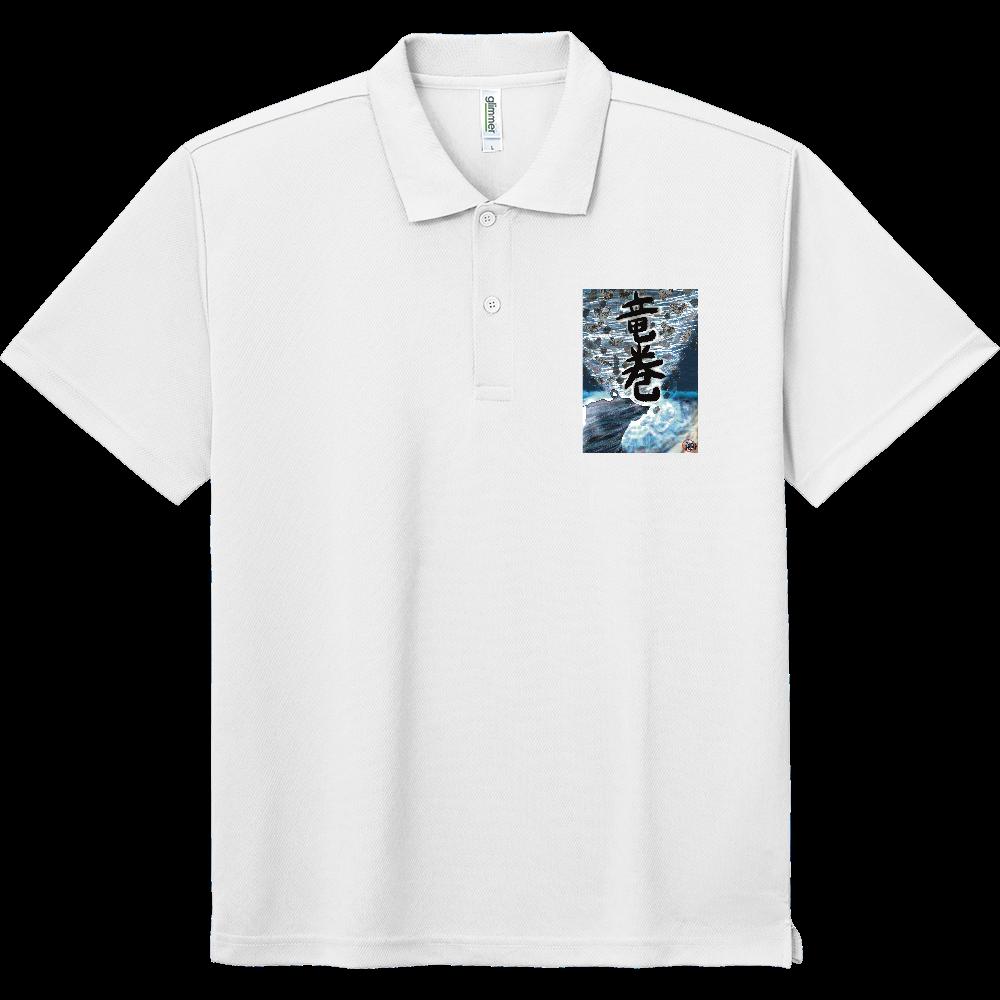 「竜巻」という名の気候変動 ORILAB MARKET.Version.2 ドライポロシャツ