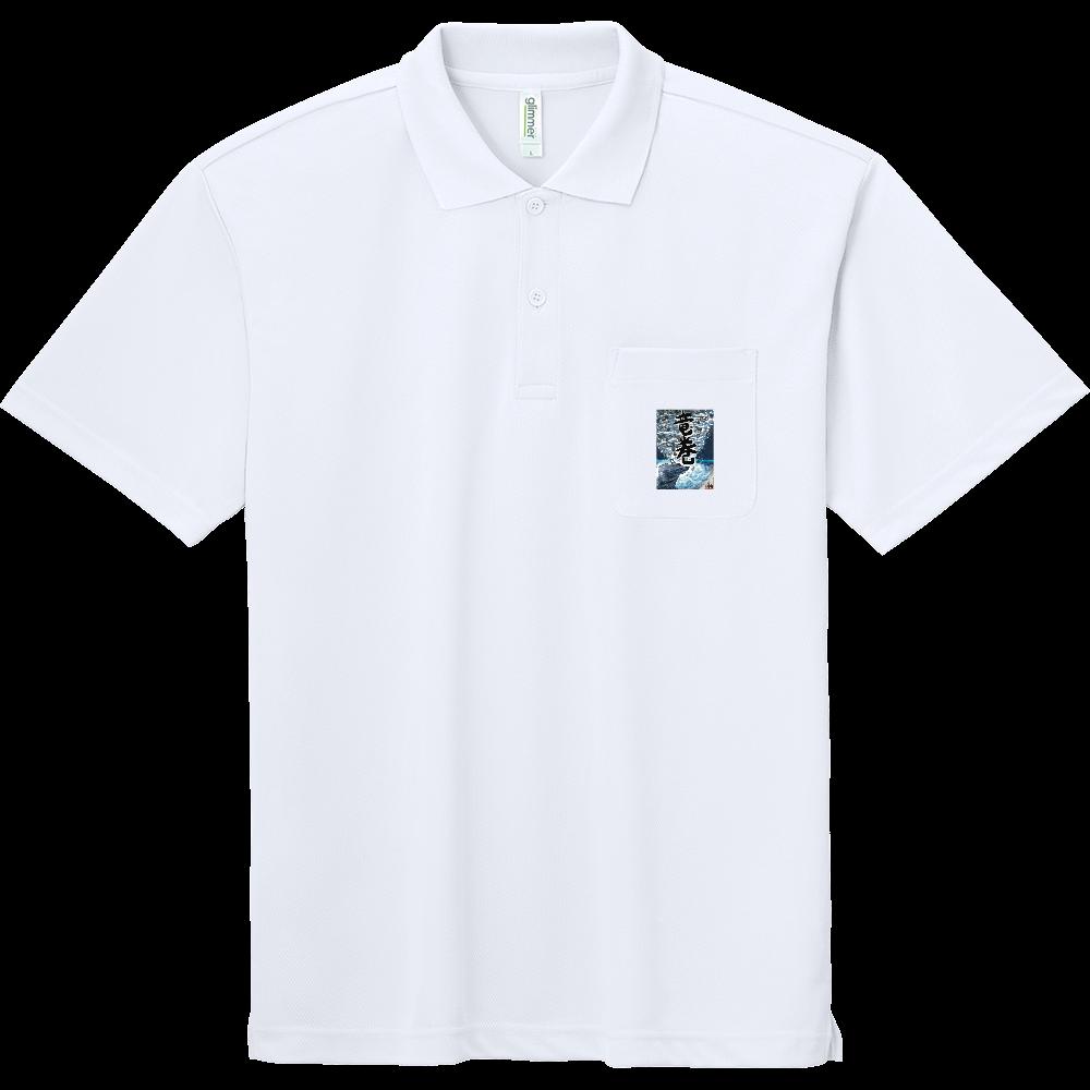 「竜巻」という名の気候変動 ORILAB MARKET.Version.2 ドライポロシャツ(ポケット付き)