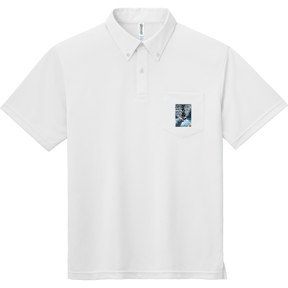 「竜巻」という名の気候変動 ORILAB MARKET.Version.2 ドライボタンダウンポロシャツ