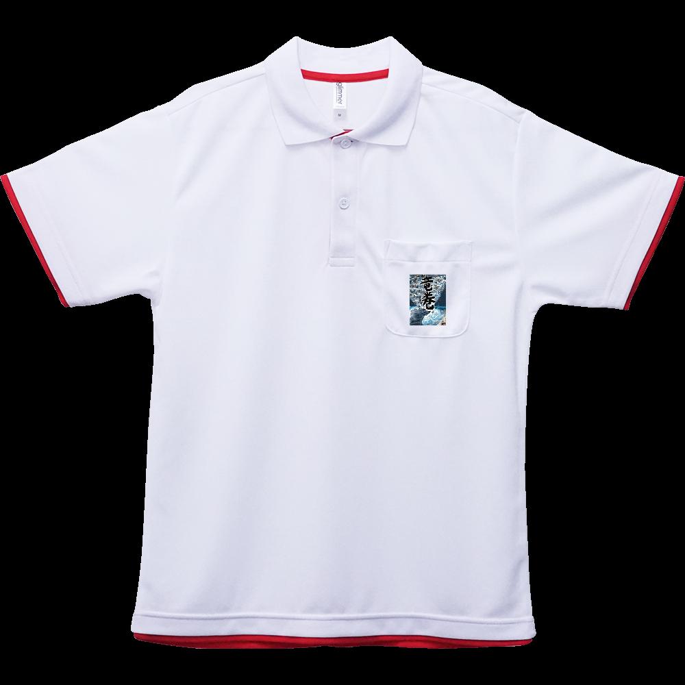 「竜巻」という名の気候変動 ORILAB MARKET.Version.2 ドライレイヤードポロシャツ
