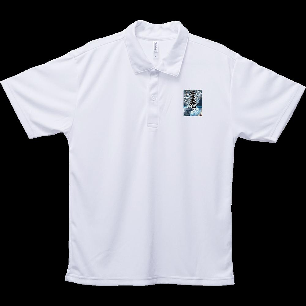 「竜巻」という名の気候変動 ORILAB MARKET.Version.2 インターロックドライポロシャツ