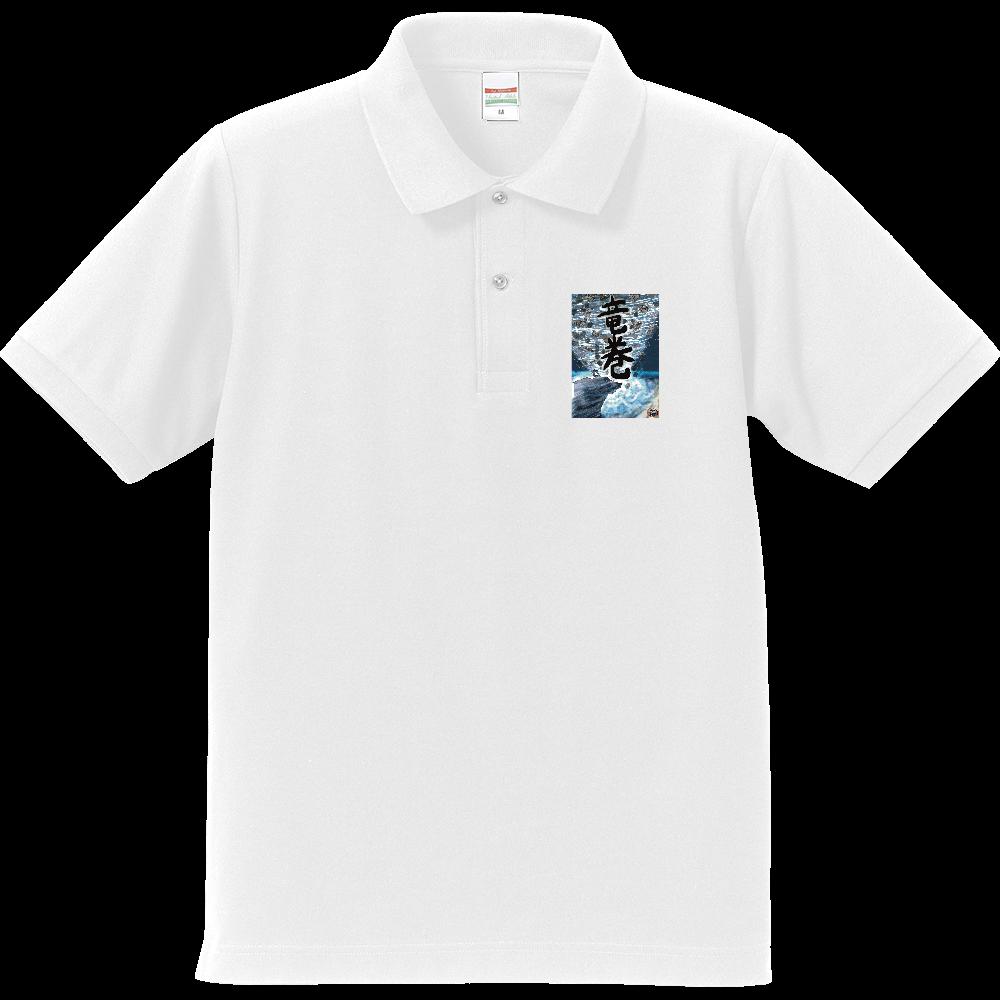 「竜巻」という名の気候変動 ORILAB MARKET.Version.2 ドライカノコユーティリティーポロシャツ
