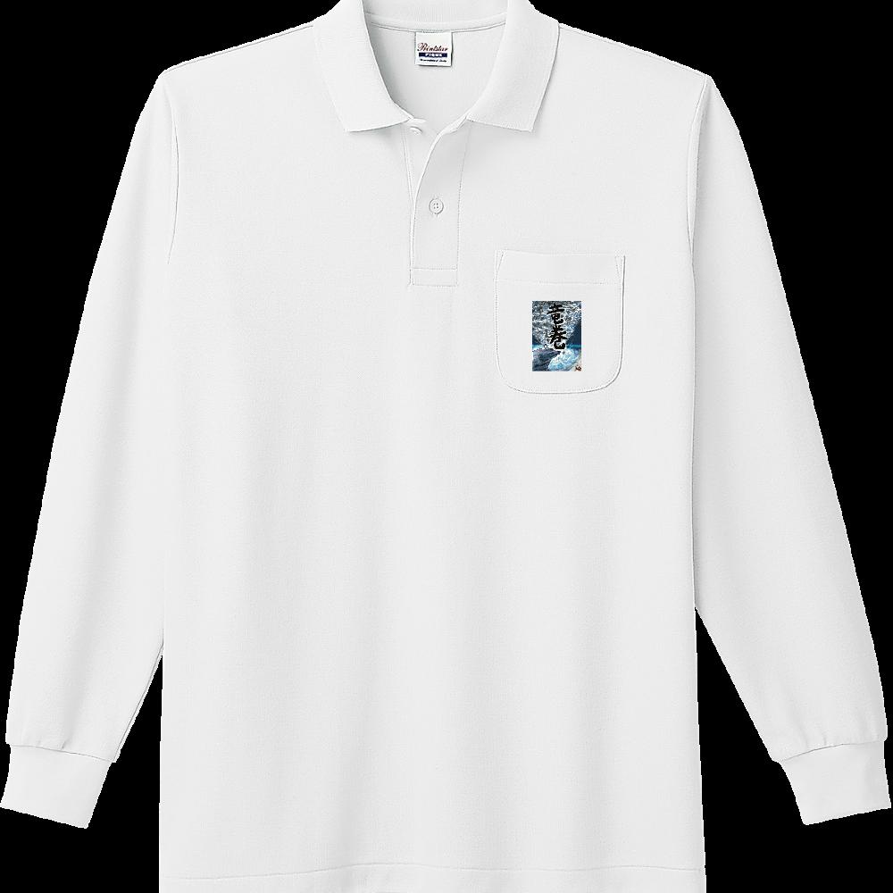 「竜巻」という名の気候変動 ORILAB MARKET.Version.2 長袖ポロシャツ(ポケット付き)