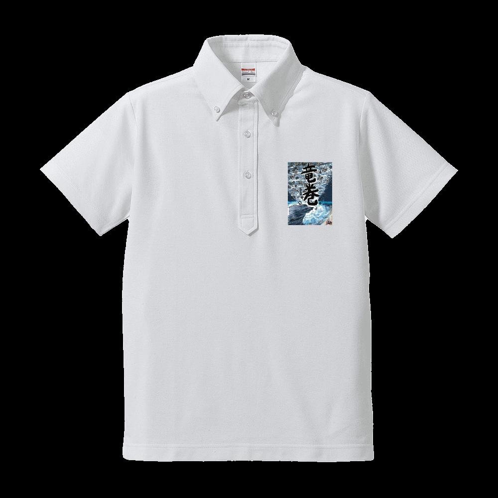 「竜巻」という名の気候変動 ORILAB MARKET.Version.2 ドライカノコユーティリティーボタンダウンポロシャツ