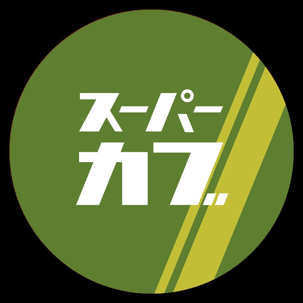 スーパーカブ レトロカタカナ  44㎜缶バッジ