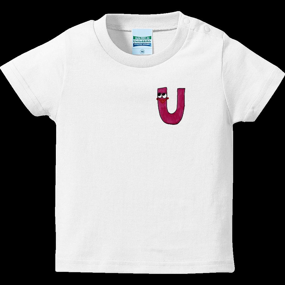 アルファベットTシャツ U ハイクオリティーベビーTシャツ