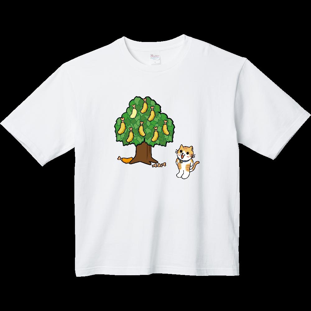 エビフライの木 ヘビーウェイト ビッグシルエットTシャツ