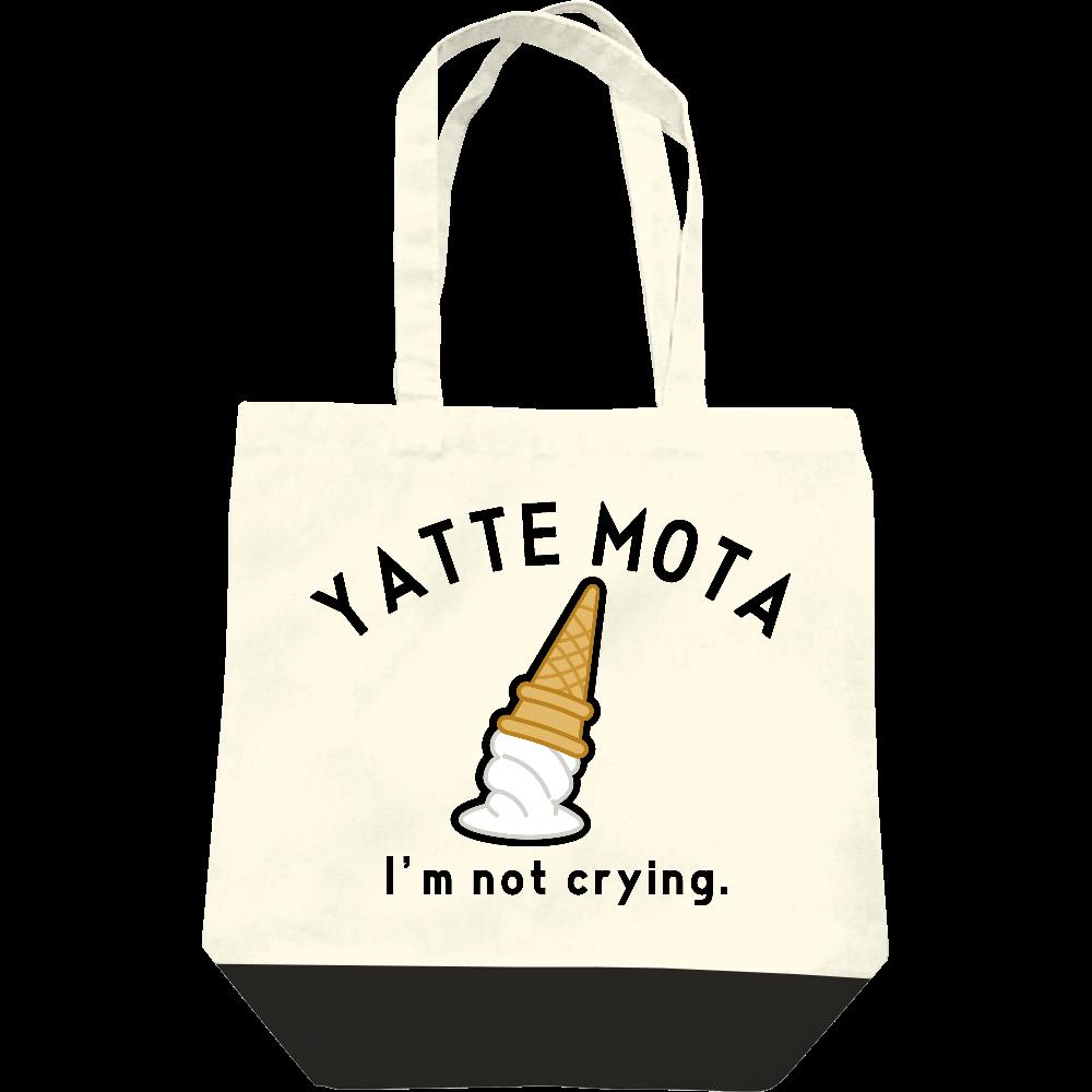YATTEMOTA レギュラーキャンバストートバッグ(M)