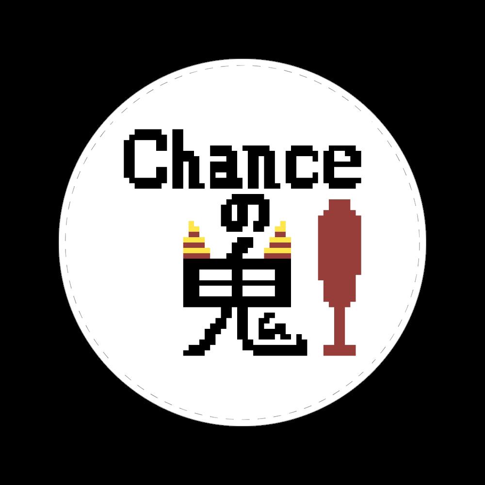 Chanceの鬼! 56㎜缶バッジ
