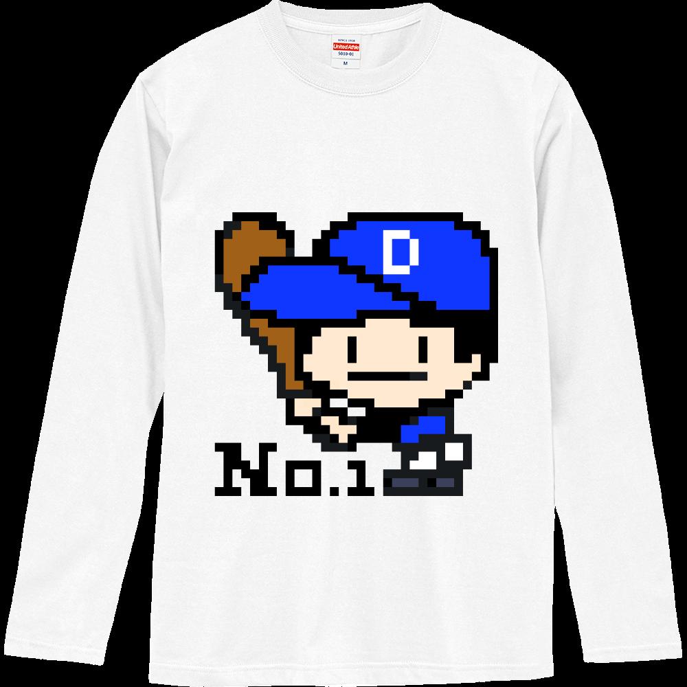 野球少年D -ピクセルアート- ロングスリーブTシャツ