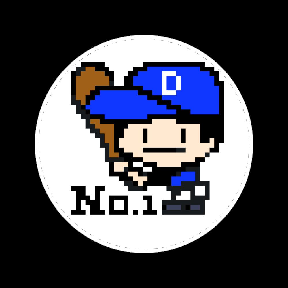 野球少年D -ピクセルアート- 56㎜缶バッジ
