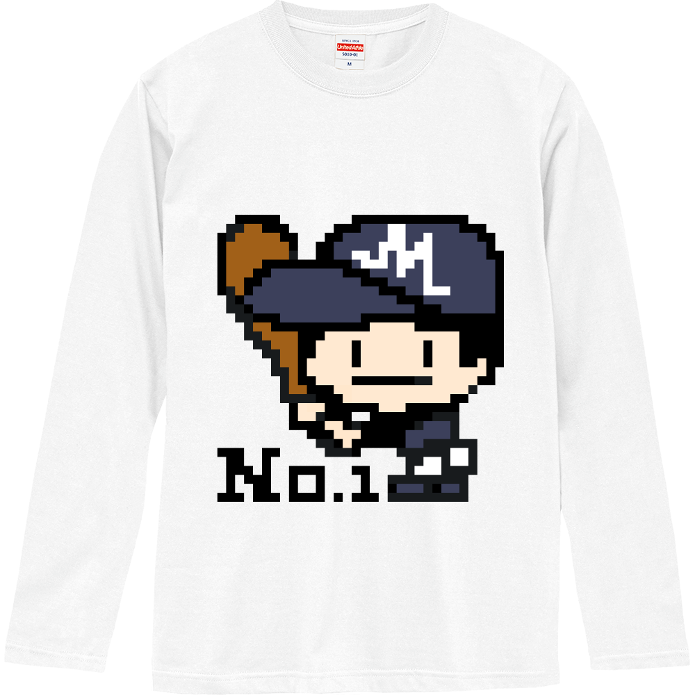 野球少年M -ピクセルアート- ロングスリーブTシャツ