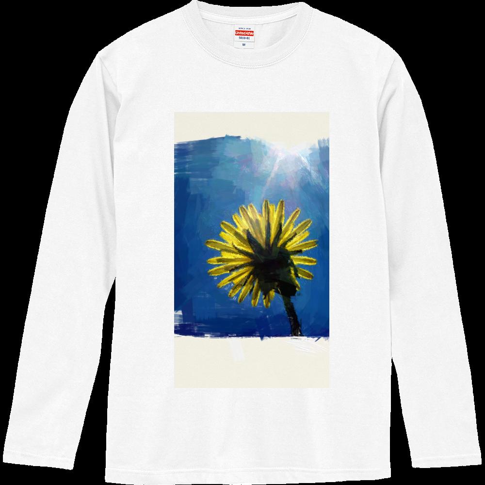 それでも輝きたい ロングスリーブTシャツ