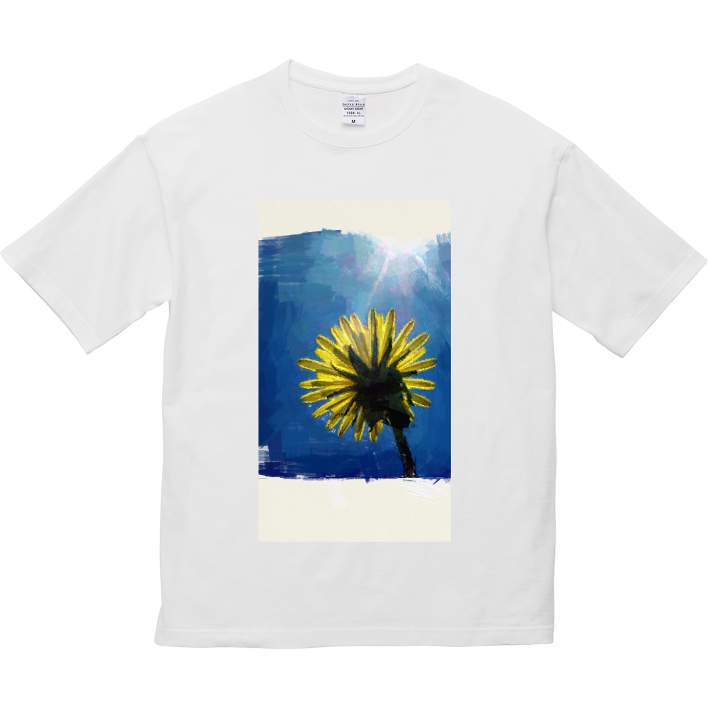 それでも輝きたい 5.6オンス ビッグシルエット Tシャツ