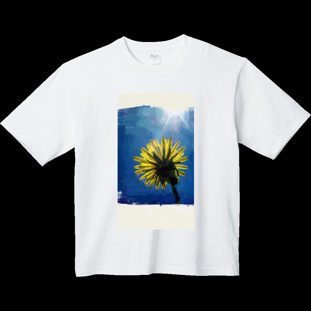 それでも輝きたい ヘビーウェイト ビッグシルエットTシャツ