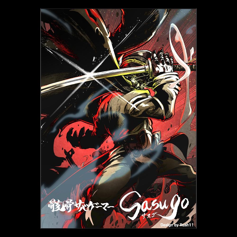 Sasugoポスター by Rush11 ポスター A2サイズ