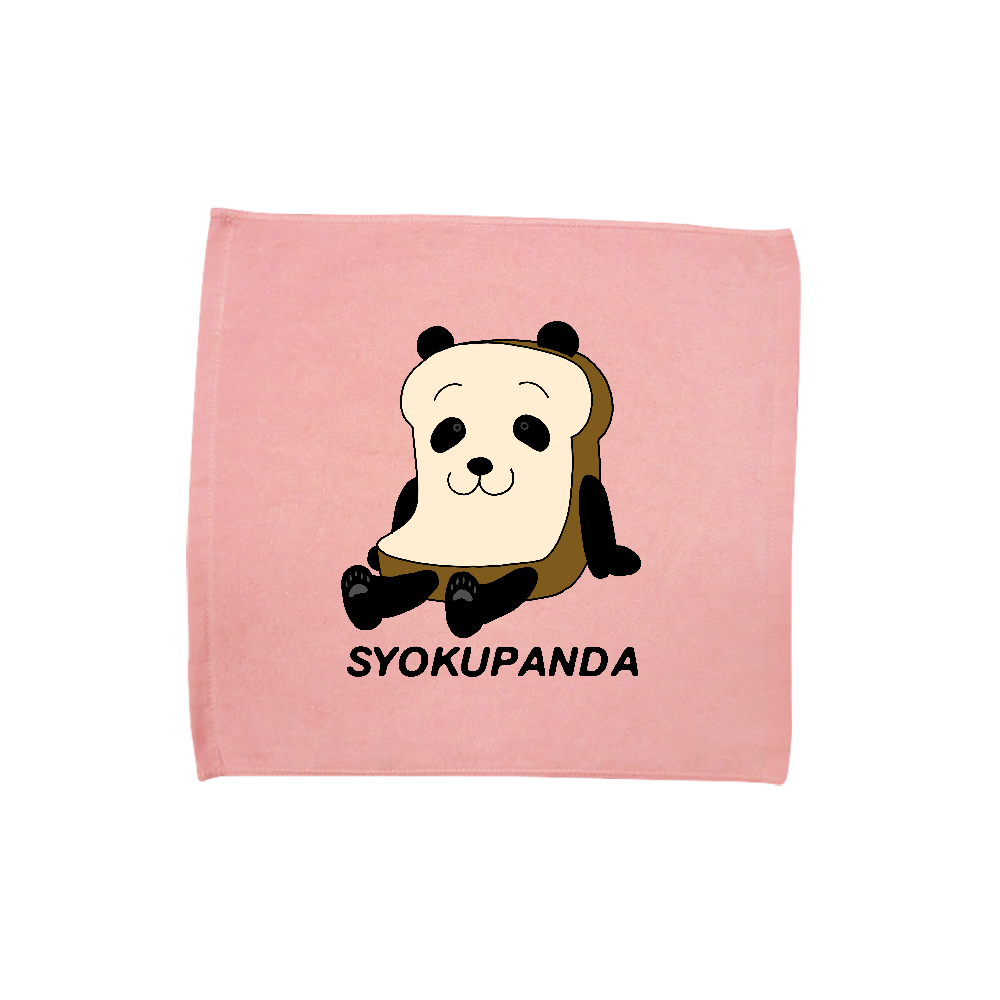 しょくパンダ ハンドタオル