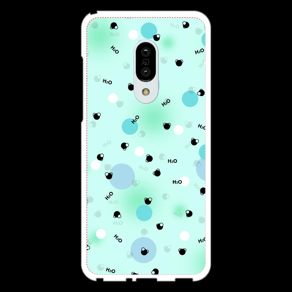 水分子 Androidケース AQUOS zero2 用 ハードケース AQUOS zero2 用 ハードケース