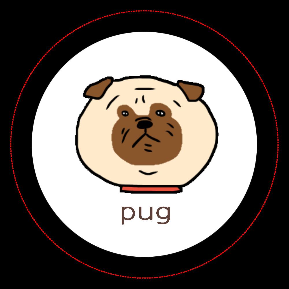 pug ホワイト缶バッジ オリジナル缶バッジ白背景(44mm)