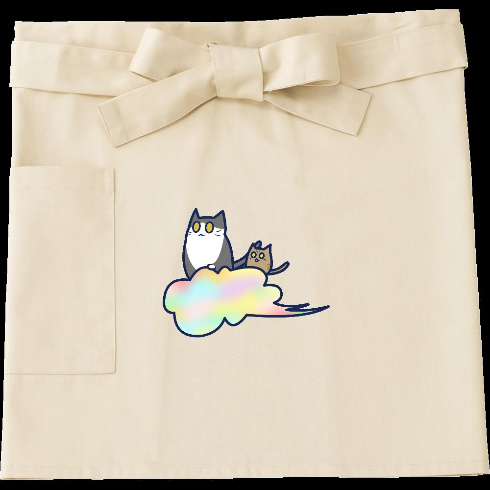 五色の雲と二匹の猫 ショートエプロン ショートエプロン