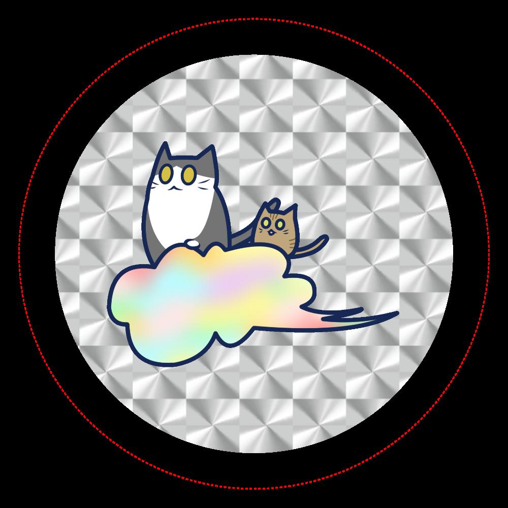 五色の雲と二匹の猫 ホログラムオリジナル缶バッジ(44mm) ホログラムオリジナル缶バッジ(44mm)