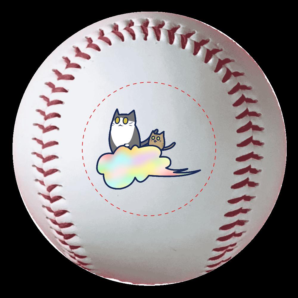 五色の雲と二匹の猫 野球ボール(硬式) 野球ボール(硬式)