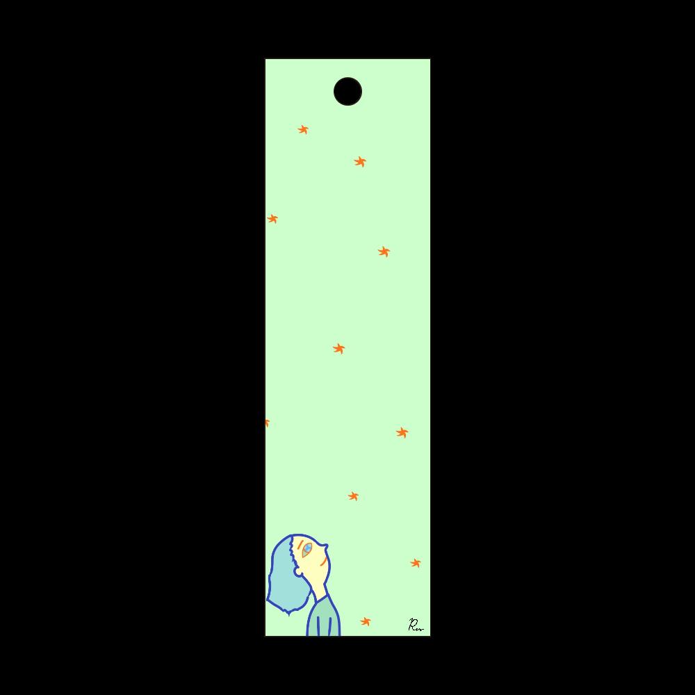 星、落ち葉星 短冊型アクリルキーホルダー (W20mm H70mm)