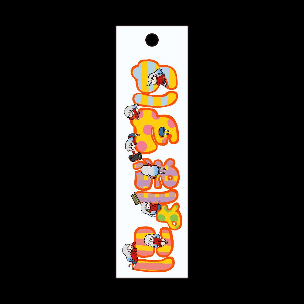 にょぼすけロゴアート 短冊型アクリルキーホルダー (W20mm H70mm)