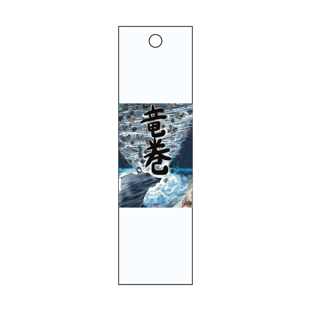 「竜巻」という名の気候変動 ORILAB MARKET.Version.8 短冊型アクリルキーホルダー (W20mm H70mm)