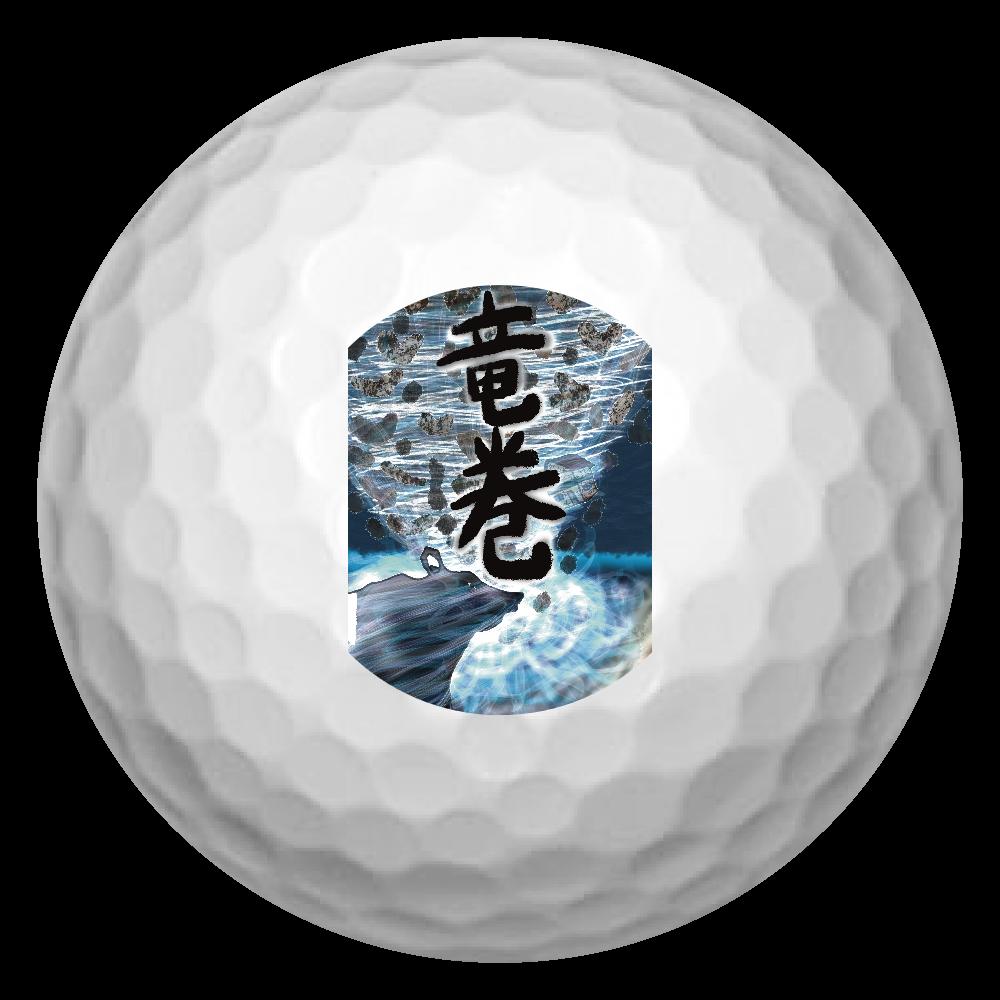 「竜巻」という名の気候変動 ORILAB MARKET.Version.9 ゴルフボール(3個セット)