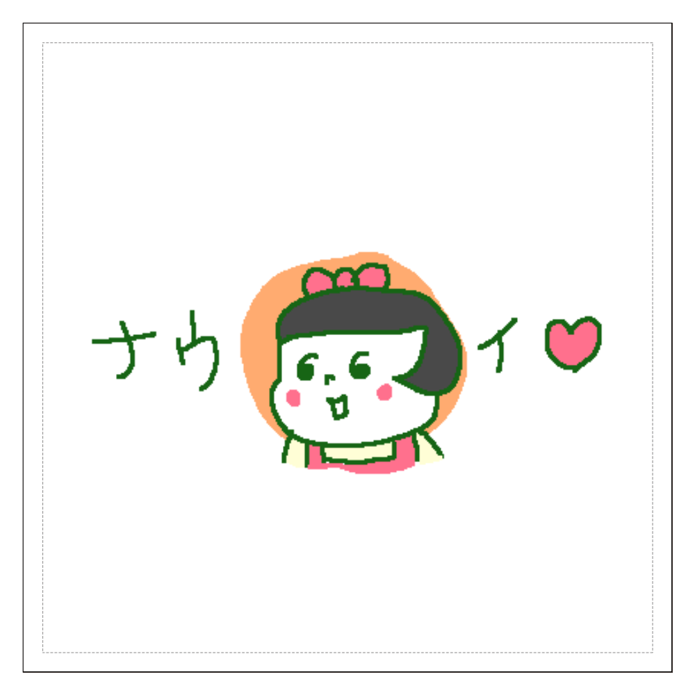 ナウイ昭和の女の子 100mmホワイトステッカー・シール