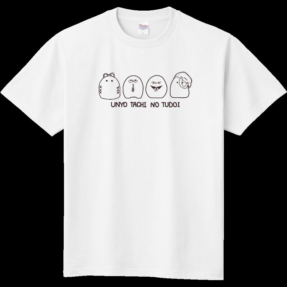 うにょたちの集い 定番Tシャツ