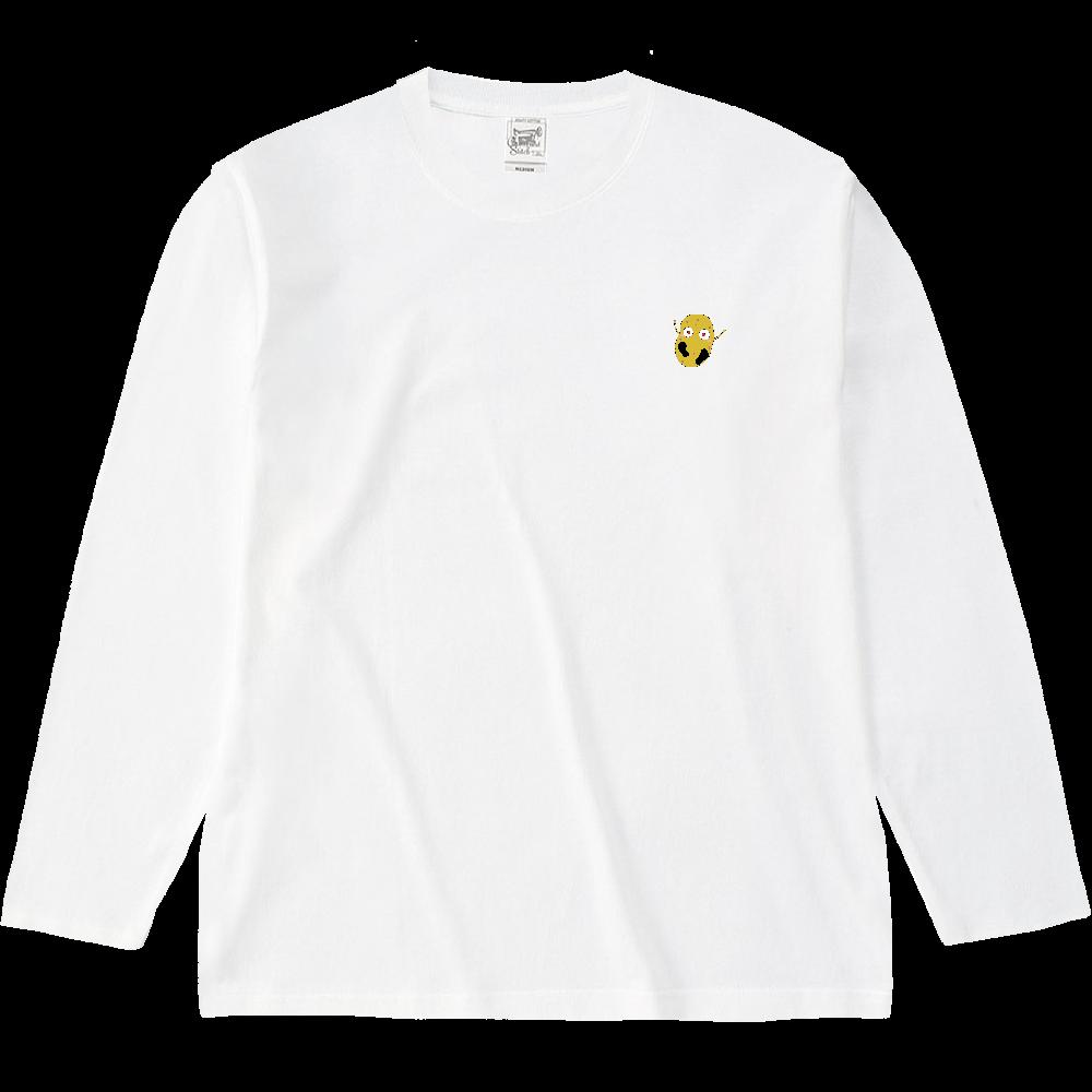 じゃがいもくんロングスリーブTシャツシリーズ オープンエンド マックスウェイトロングスリーブTシャツ(リブ無し)