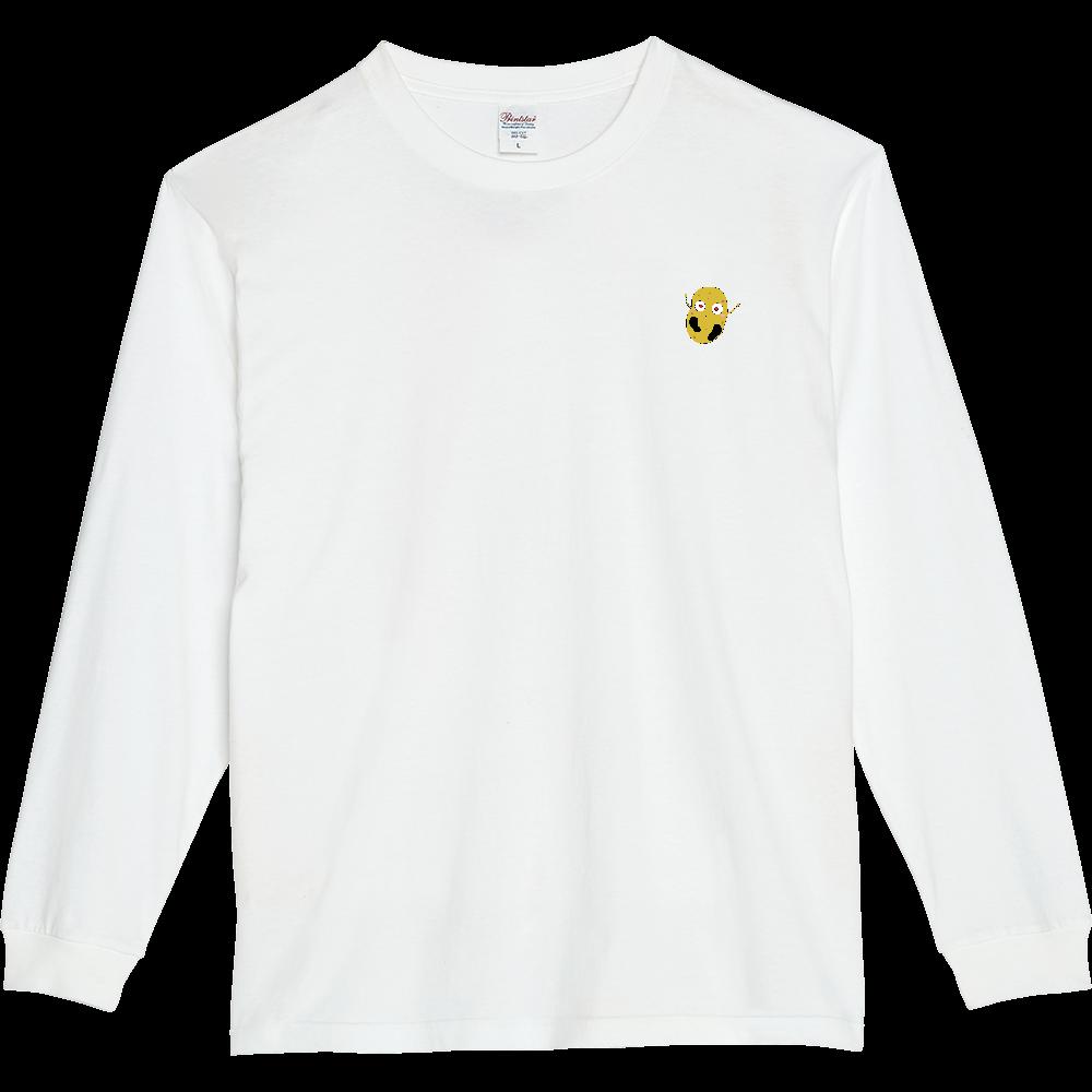 じゃがいもくんロングスリーブTシャツシリーズ 5.6オンスヘビーウェイトLS-Tシャツ(リブ付き)