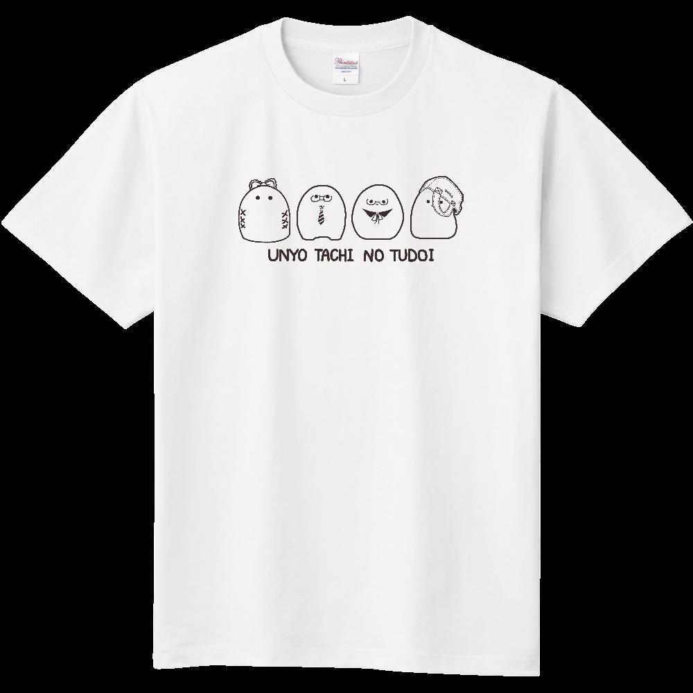 うにょT(線色:ダークブラウン) 定番Tシャツ