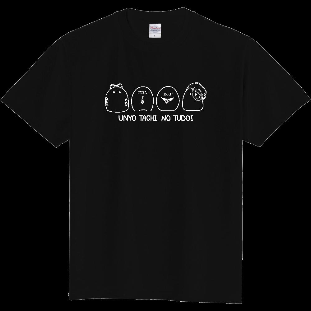 うにょT(線色:ホワイト) 定番Tシャツ