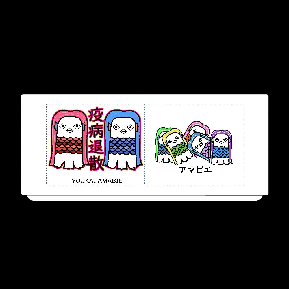 疫病退散AMABIEちゃん湯のみ 湯のみ(S)