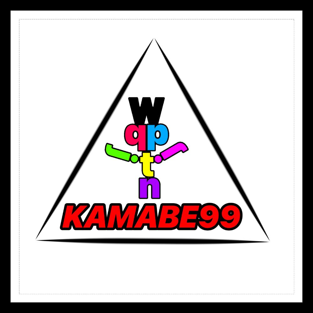 KAMABE99 100mmホワイトステッカー・シール