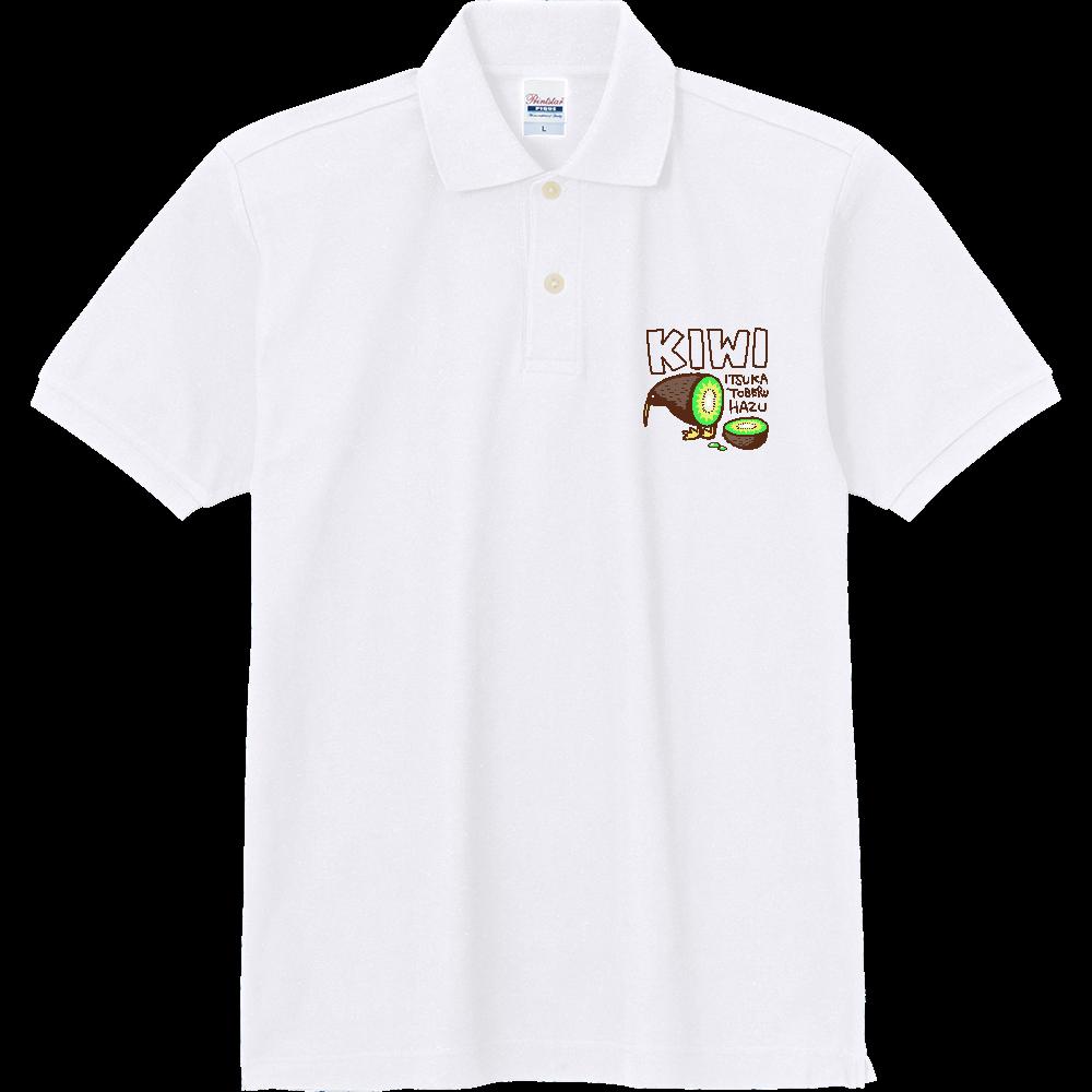 KIWI 定番ポロシャツ