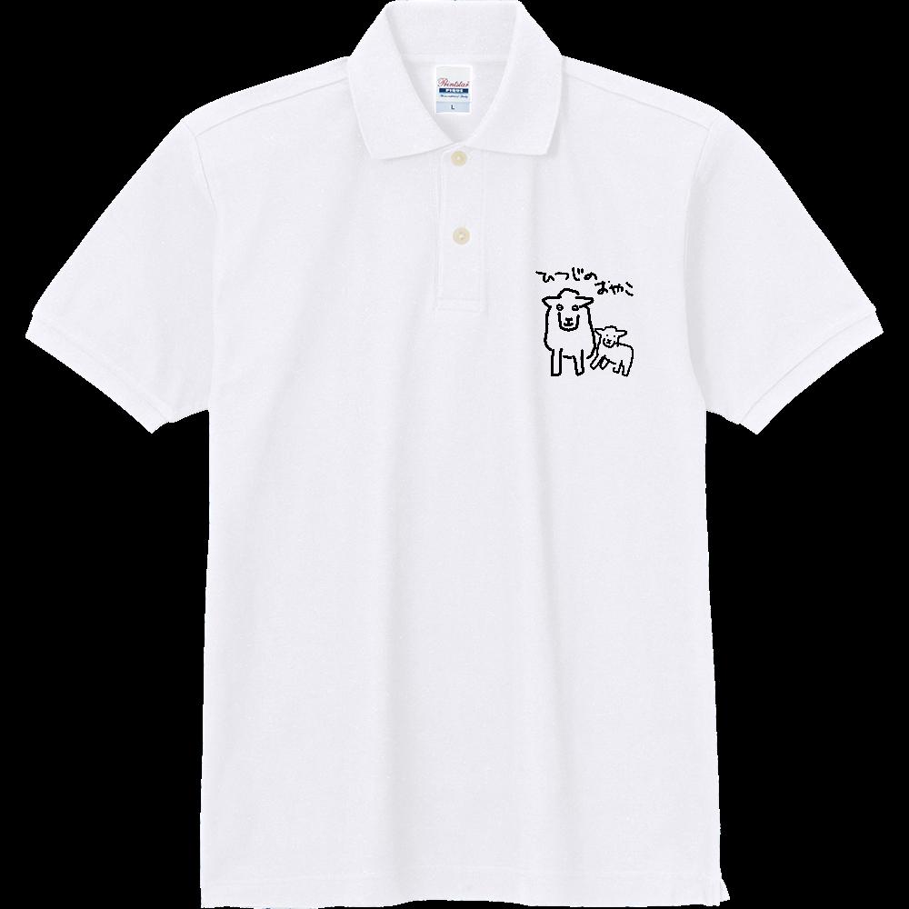ひつじのおやこ 定番ポロシャツ